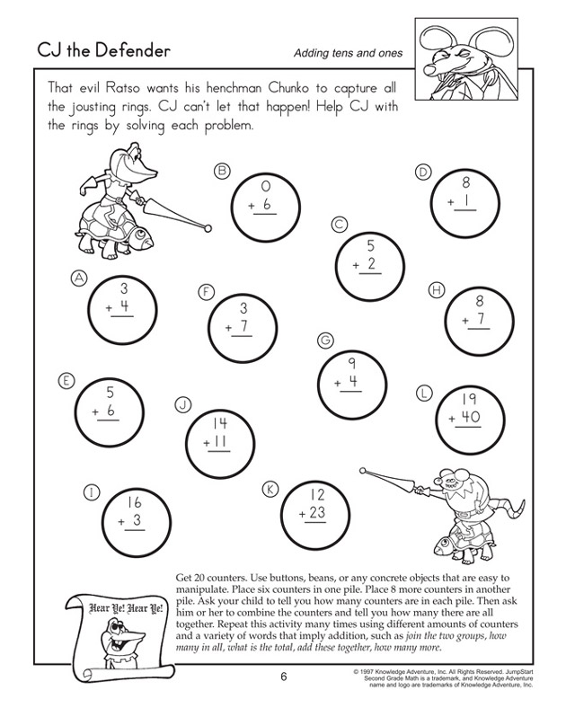 CJ The Defender - Addition Worksheet for 2nd Graders