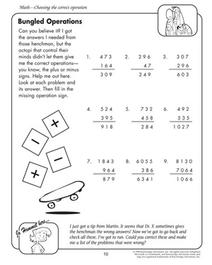 Bungled Operations - Printable Math Worksheet for Fifth Graders