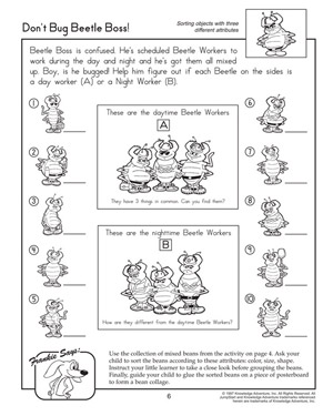 Don't Bug Beetle Boss - Printable Math Worksheet for First Graders