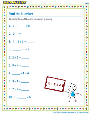 Free kindergarten math worksheet