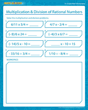 Multiplication and Division of Rational Numbers Worksheets for 7th Grade