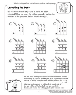 math worksheet : unlocking the door  printable math worksheets for 3rd graders  : Math Worksheets Regrouping